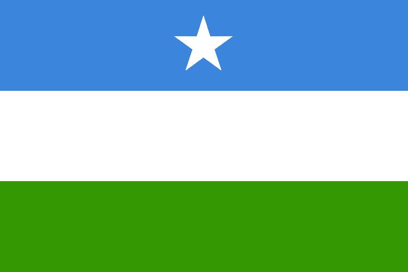 Photo: wikipedia. www.kismaayodaily.com - your gateway of Somali news around the world.