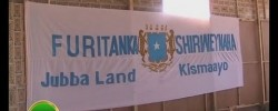 Photo: SomaliChannel.   www.kismaayodaily.com - your gateway of Kismaayo, Jubbaland, Somali news around.