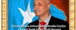 Photo: Amir Amir.  www.kismaayodaily.con - your gateway of Somali news around the world.