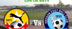 PHOTO   Somali Football Federation Media Department,  www.kismaayodaily.com - your gate way of Somali/Djibouti Sports news around the world