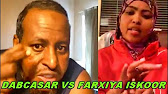 Dabacaseer & Farxiya Iskoor PHOTO | youtube. www.kismaayodaily.com - your gate way of Somali Sports news around the world